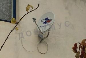 Триколор тв в Севастополе
