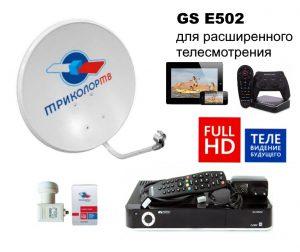 trkolor-g502