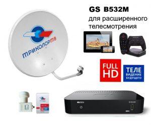 Приемник Триколор ТВ GS B532M