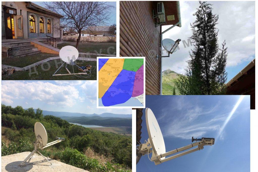 Спутниковый интернет в Крыму